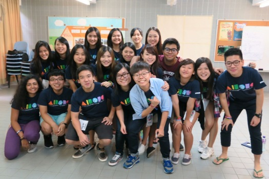 AIESEC in CityU / Manager of Global Citizen Programme 15/16