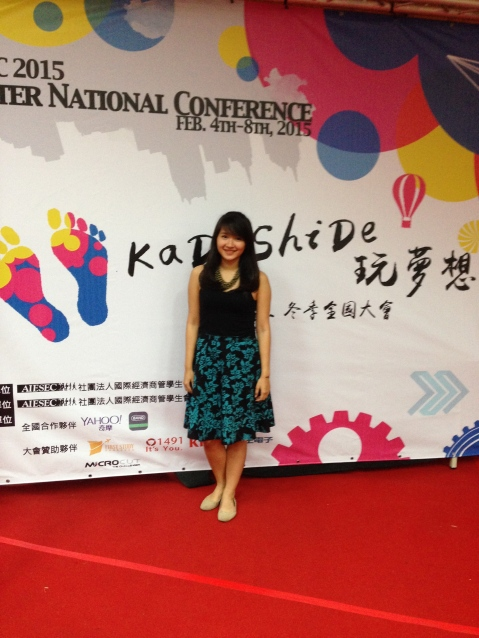 AIESEC in Taiwan National Conference 2015
