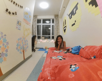 CityU Student Residence